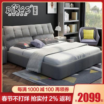 狄雷斯/DILEISI 北欧布艺床可拆洗主卧简约现代布床1.8米双人床榻榻米床婚床储物软床 BY-01