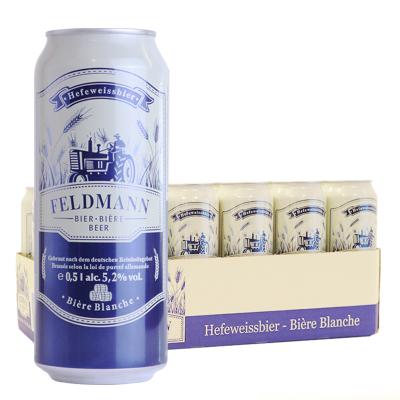 德國進口莊園主渾濁性小麥白啤酒500ml*18罐裝