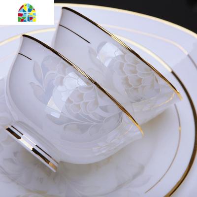 景德鎮陶瓷器中式高檔餐具套裝碗盤送禮碗碟套裝 家用 FENGHOU