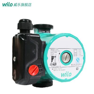 德國Wilo威樂水泵RS25/6-3-PR地暖采暖鍋爐靜音管道增壓家用熱水循環泵