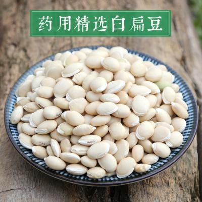 藥用白扁豆 煮粥農家特級大白扁豆大粒新貨可炒熟材500g克