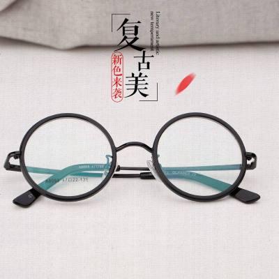 圆形眼镜架男防辐射复古网红平光眼镜框潮配有度数近视眼镜女