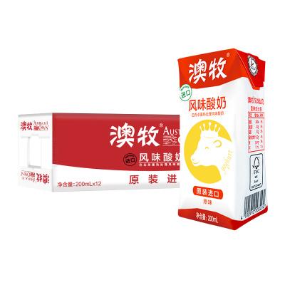 澳牧原裝進口酸奶200ml*12盒學生早餐奶整箱