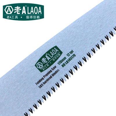老A (LAOA)SK5快速折疊鋸手工鋸 木工鋸子 鋸條 樹鋸 210mm中齒鋸條一片