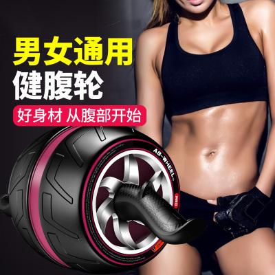 自动回弹健腹轮腹肌男士卷腹滚轮初学者运动健身器材家用塑身子女健腹器
