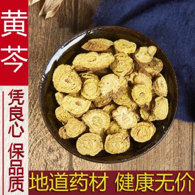 材正品新货野生芩片条茶粉500g克土金根条苓子苓枯苓魁药