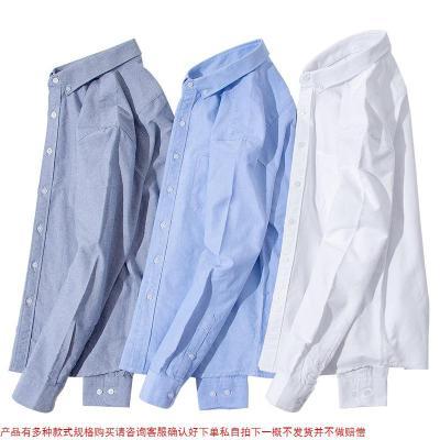 日系复古牛津纺衬衫男长袖纯色休闲加厚小清新青少年学生衬衣秋装