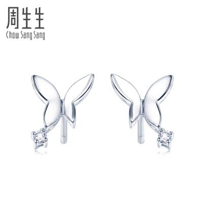 周生生(CHOW SANG SANG)Pt900心影鉑金耳環 白金鉆石耳釘耳飾女款46994E