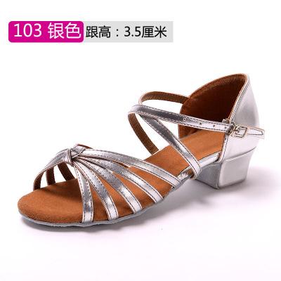 迪鲁奥(DILUAO)拉丁舞鞋女儿童软底跳舞鞋女孩中低跟初学者练功拉丁演出软舞蹈鞋