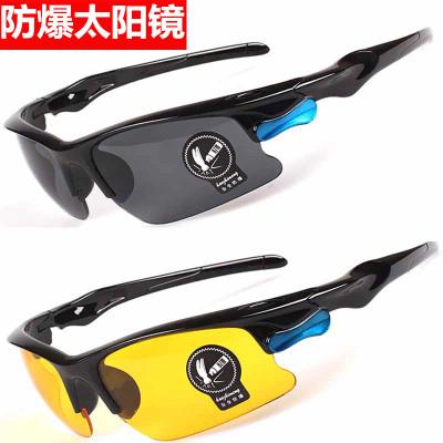 防爆太陽鏡戶外騎行眼鏡夜視鏡自行車摩托車墨鏡男士太陽眼鏡
