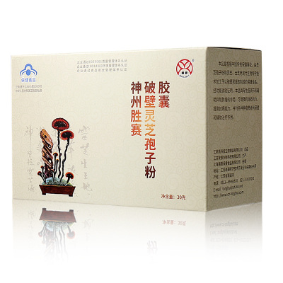 通惠 神州胜赛破壁灵芝孢子粉胶囊0.25g*12粒/盒*10盒 礼盒装30g营养保健食品免疫调节