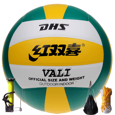 DHS/紅雙喜FV513-1排球PVC室內外比賽訓練用排球手感偏硬