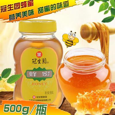 上海特产冠生园 蜂蜜500g*2瓶玻璃瓶蜂蜜百花蜜土蜂蜜 父母年节礼物