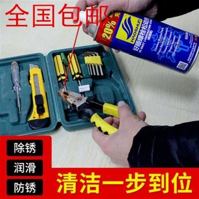 潤滑劑除銹劑清潔松動油汽車門窗鎖芯金屬保養鑰匙防銹