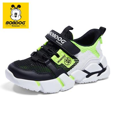 巴布豆BOBDOG HOUSE童鞋兒童運動鞋2020新款夏款男童女童時尚透氣中大童休閑鞋