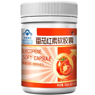 修正 番茄紅素軟膠囊 增強免疫力 30g(0.5g*60)瓶 可搭男女備孕產品成人