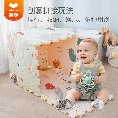 澳乐爬行垫XPE环保婴儿玩具拼图泡沫地垫拼接垫加厚宝宝爬爬垫 森林XPE材质180*120*厚2cm(6片装)