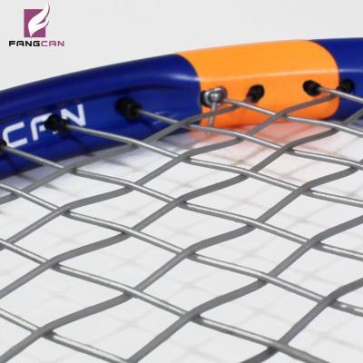 壁球拍全碳素超轻一体初学者套装专业训练FANGCAN方灿送全套配件[定制] 蓝色