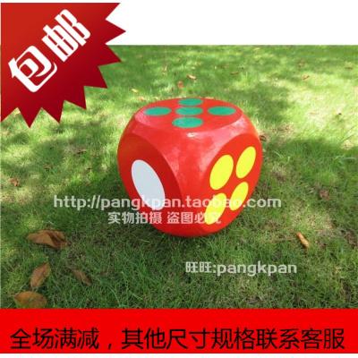 30cm泡沫大骰子色子甩子筛子大号教具创意游戏道具