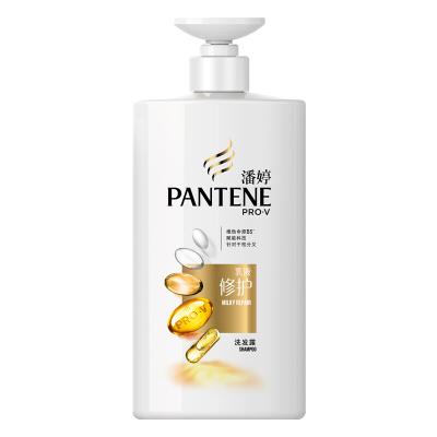 潘婷氨基酸洗发水乳液修护750ml 强韧 深层滋养 新老包装随机发货