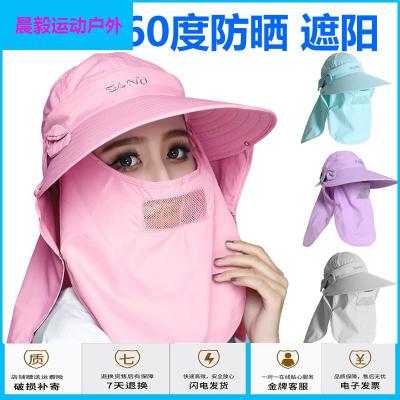運動戶外兩件高爾夫球帽 女士 遮陽帽子圍脖 4用 夏季防曬面罩放心購