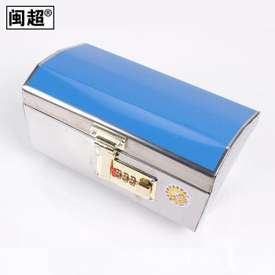 閩超摩托車車頭箱保險箱儲物箱手把龍頭不銹鋼箱防盜密碼箱工具箱