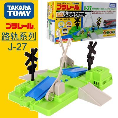 多美卡(TAKARA TOMY)普樂路路火車軌道男玩具配件J-27鐵道橫過套裝532583