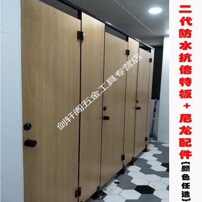 卫生间隔断公共厕所学校办公防潮板洗手间隔墙淋浴间PVC板 二代防水抗倍特板+尼龙配件颜色任选