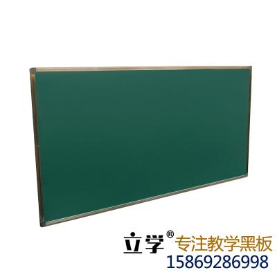 明畫教學黑板1*2米100*200cm學校磁性綠板辦公白板教室掛式大黑板定制