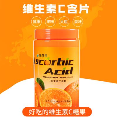 維生素C含片 約500粒/罐 壓片糖果 共228g香橙味