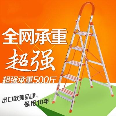 創新多功能 梯子 家用折疊不銹鋼人字梯加厚5五步室內移動扶爬梯伸縮樓梯邦禾 多功能折疊梯 家用梯