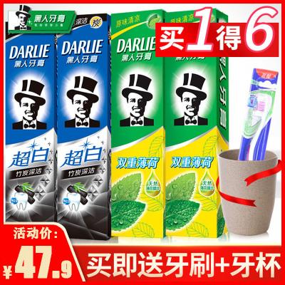 黑人牙膏双重薄荷/竹炭深洁家庭用实惠组合4支装 175g*2+140g*2