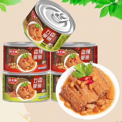 金豐味 五香帶魚罐頭150克*4罐 150克*8罐 紅燒香帶魚香辣帶魚小黃魚 下飯菜