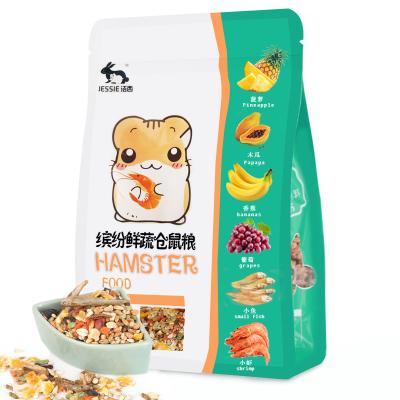 JESSIE/洁西 缤纷鲜蔬仓鼠粮金丝熊三线小鼠果蔬综合主粮饲料500g