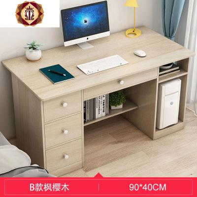 三維工匠電腦桌臺式桌書桌簡約家用學生租房寫字桌單人辦公桌簡易桌子臥室