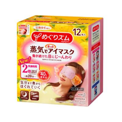【给眼睛做SPA】【环球hi淘】【假一赔百】花王KAO蒸汽眼罩眼膜贴女士柚子香型 12片/盒