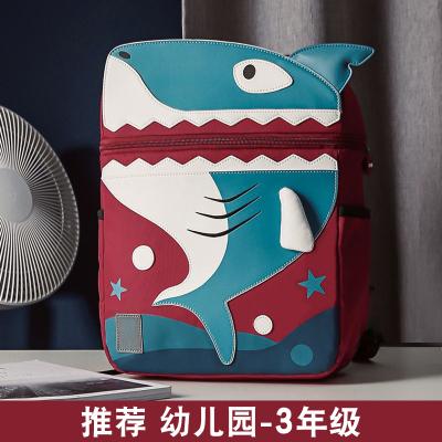 韓版BEDDYBEAR杯具熊兒童幼兒園書包小學生男童女童小孩3-5-8歲雙肩包背包