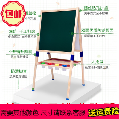 兒童畫板雙面磁性寶寶黑板升降畫架支架式家用白板涂鴉寫字板