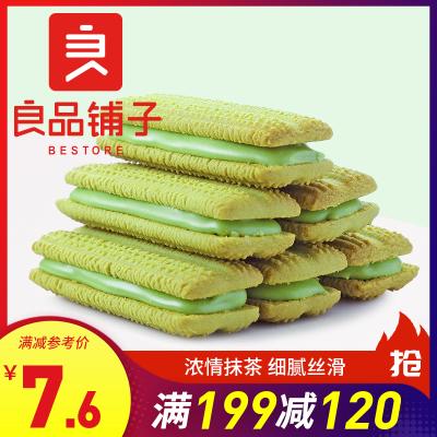 良品铺子 抹茶夹心饼干102g×1盒 抹茶味曲奇饼干网红零食品