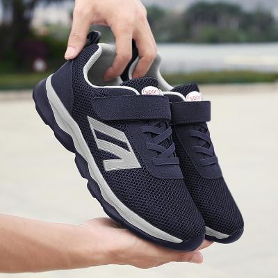哈蘇安全老人鞋男爸爸鞋新款夏季透氣網面鞋透氣運動老年健步休閑鞋 HS8801
