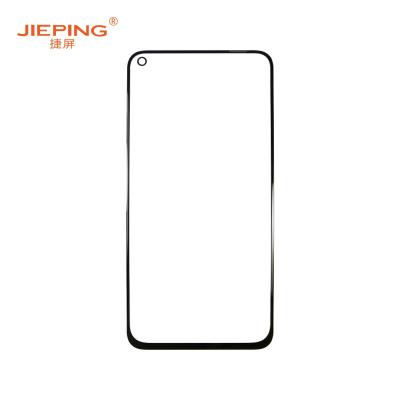 捷屏(JIEPING)適用于華為NOVA4/v20蓋板 手機外屏維修更換 黑色(不含稅)