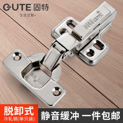 固特GUTE 冷軋鋼脫卸飛機合頁液壓緩沖阻尼鉸鏈 704 半蓋