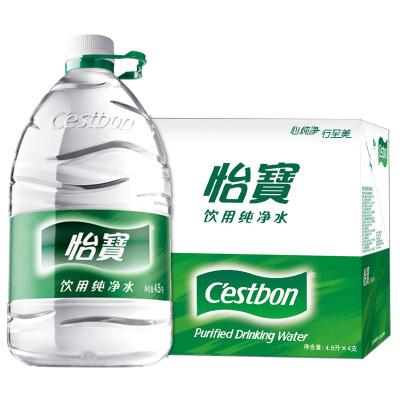 怡寶4.5L*4 整箱裝 怡寶純凈飲用水