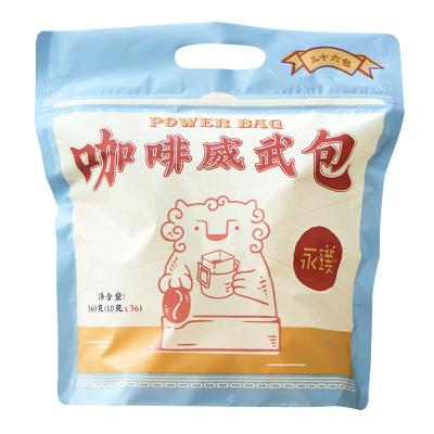 永璞掛耳咖啡粉 36包威武包多風味特調現磨黑咖啡粉量販裝