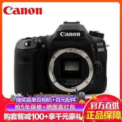 佳能(Canon) EOS 90D 中端數碼單反相機 機身 3250萬像素 4K視頻拍攝 VLog拍攝 禮包版