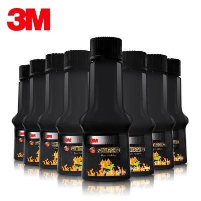 【2瓶裝】途虎定制3M三效合一燃油添加劑/燃油寶TH500 60ML