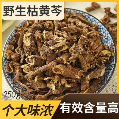 寻百芩岑材野生芹琴苓芩片特级芩茶250g