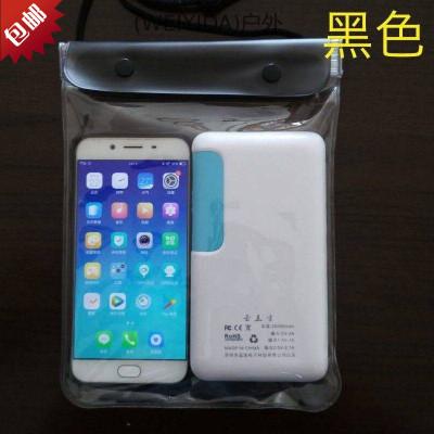 超级新品 (WA)美团送外卖手机防水袋大号通用苹果vivo华为oppo触屏潜水套可充电