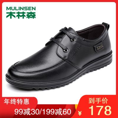 木林森mulinsen男鞋新款男士正装皮鞋 商务男士时尚百搭系带皮鞋77053101