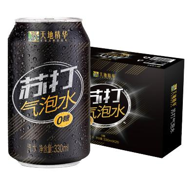 天地精華 蘇打水飲料 氣泡水原味330ml*20瓶 汽水 0糖0脂0卡飲料整箱裝 可調酒含氣飲用水